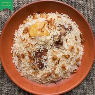 shahi basmati mutton kacchi biryani desh catering dhaka