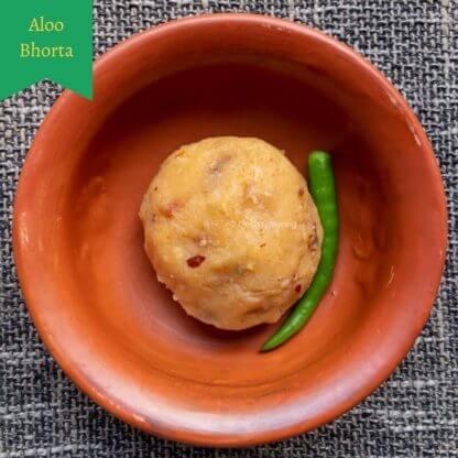 Aloo Bhorta desh catering service provider company dhaka
