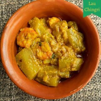 Lau Chingri desh catering service provider company dhaka