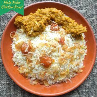 plain polao chicken roast desh catering service provider dhaka