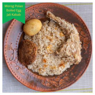 morog polao jali kabab desh catering dhaka