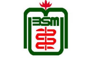 bsmmu logo