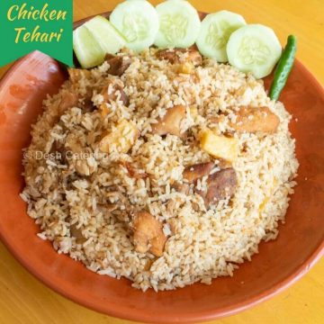 Chicken Tehari